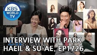 Interview with Park Haeil & Su-ae [Entertainment Weekly/2018.08.06]