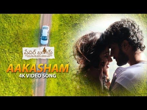 Aakaasham  Sad Version 4K Video Song | Santosh Shoban, Riya Suman,Tanya Hope | JayaShankarr | Bheems
