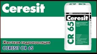 видео Гипсокартон в ванной комнате: можно ли использовать / Zonavannoi.Ru