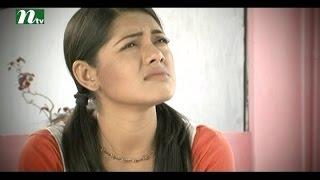 Download Video Bangla Natok Chander Nijer Kono Alo Nei l Episode 26 I Mosharaf Karim, Tisha, Shokh l Drama&Telefilm MP3 3GP MP4