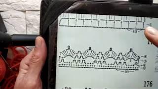 Вязание крючком для начинающих  Урок 7.1