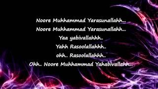 Rasoolallah Lyrics- Salala Mobiles - Qawwali Song