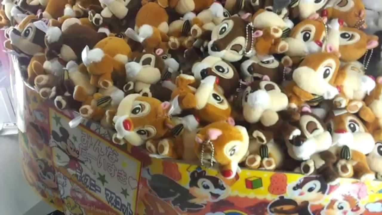 ディズニーのチップとデール かなりかわいい! UFOキャッチャー76【Disney Chip \u0027n Dale】 Japanese Crane ,  YouTube