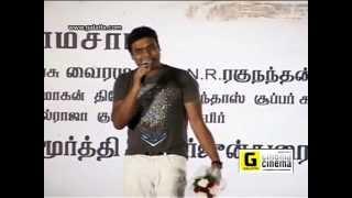 Neerparavai Audio Launch Part 2