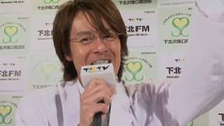 2009年11月19日収録 http://www.shimokitafm.com/ http://ameblo.jp/mot...