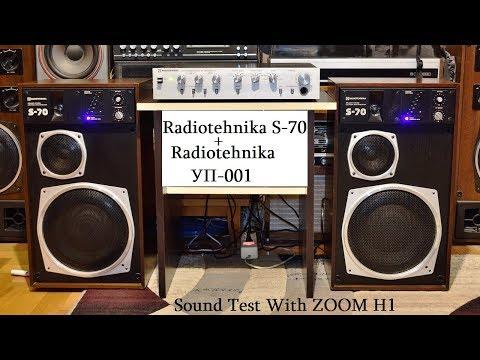 Radiotehnika S-70 With Radiotehnika УП-001 Sound Testing With Zoom H1