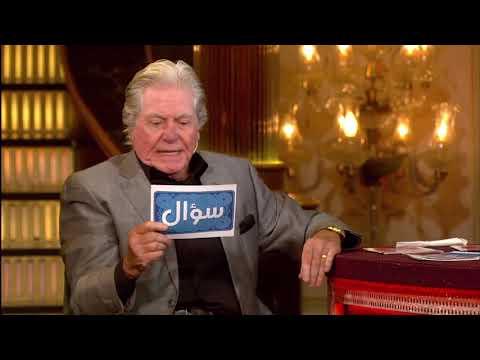 حسين فهمي بيقلد ضحكة نبيلة عبيد..صريخ ضحك😂😂#أبلة_فاهيتا