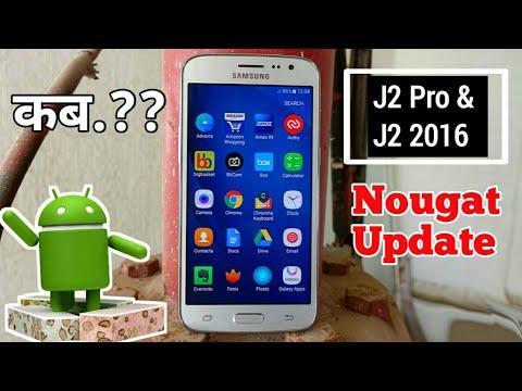 Mobile Info: Samsung Galaxy J2 2016 Reset