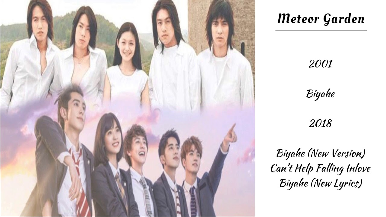 Then And Now Biyahe Ost Song Of Meteor Garden 2001 2018 Youtube