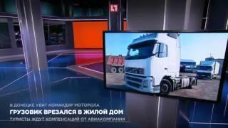 видео В Петербурге машина «скорой» врезалась в жилой дом