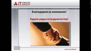 видео Услуга «Виртуальный офис»
