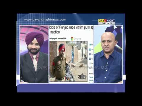 Jago Punjab - Media Banned in Punjab? - 25 April 2013