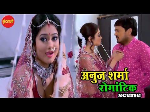 Prem Ke Bandhana - प्रेम के बंधना    Superhit Chhattisgarhi Movie romantic scene    anuj sharma   