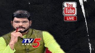 Bandla Ganesh Exclusive Interview On Political Career
