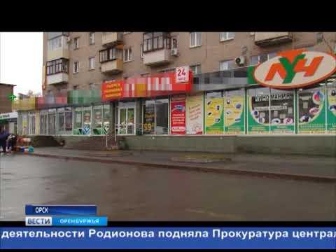 Орский предприниматель незаконно выдавал пивнушкам сертификаты