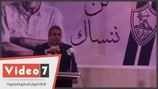بالفيديو..طاهر أبو زيد :