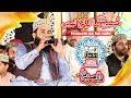 Hussain sa koi nahi ||  khalid hasnain khalid ||