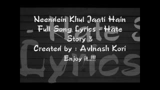 neendein khul jaati hain full song lyrics