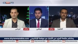 اليمن.. نقل المركزي.. وتعديلات على الحكومة