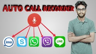 How To Auto Call Record Imo  Whatsapp|