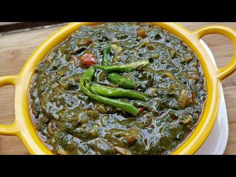 पजांबी स्टाइल से बनाऐ सरसो का साग जो आपने पहले कभी नही खाया होगा | Traditional Sarson Ka Saag