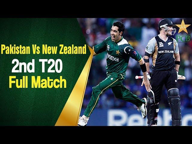 Pakistan A vs New Zealand A | 2nd T20 Full Match | PCB
