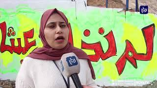 مبادرة شبابية لصيانة وتزيين مرافق في الرمثا - (9/12/2019)