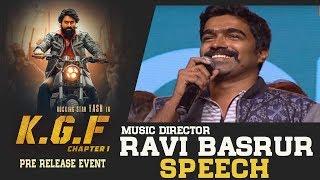 Music Director Ravi Basrur Speech @ KGF Movie Pre Release Event