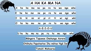 A ha ka ma na slow and fast