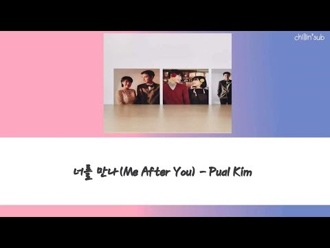 [THAISUB/KARAOKE] Paul Kim - Me After You (너를 만나)