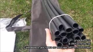 Парник БашАгроПласт Подснежник Плюс  Обзор, инструкция, отзыв