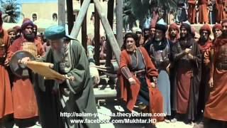 vuclip Al-Mukhtar Al-Thaqafi - Part 26/40 - URDU - HD