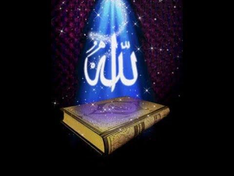 Allahdan ovlad istemek (Zekeriyya) duasi.38,39.40,41ayeler. Arab ve Azerbayçan dilinde.Qurandan dua.