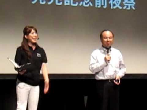 Masayoshi Son at the iPhone 3Gs launch Party