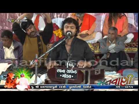 Munna bapu  | Part-5 | Santvani Gondal Ramgarbapu 26 mi Tithi