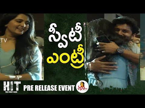 Anushka Shetty Entry At HIT Movie Pre Release Event | Rajamouli, Nani, Rana