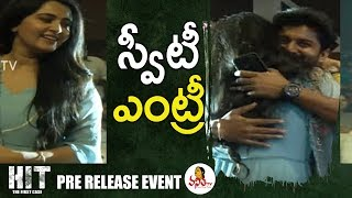Anushka Shetty Entry At HIT Movie Pre Release Event | Rajamouli, Nani, Rana