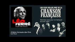 Léo Ferré - À Saint-Germain-des-Prés - Chanson française