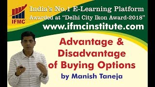 Options Trading for beginners ll Option Series-4 ll IFMC INSTITUTE