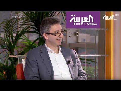 صباح العربية : هذه مخاطر زواج الأقارب