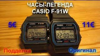 CASIO F-91W повний тест з розбиранням оригіналу і підробки