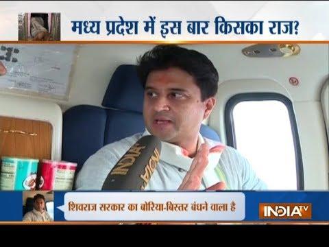 Faisla: Public will teach BJP a lesson in Madhya Pradesh, says Jyotiraditya Scindia