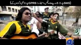 Aman Ka Chakka Laga.ICC Cricket Worldcup Song official song