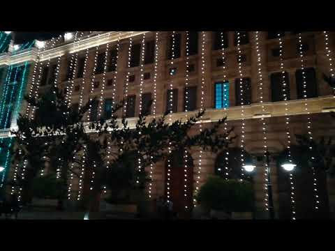 Beautiful Look of Karachi Port Trust on 70th Independence Day