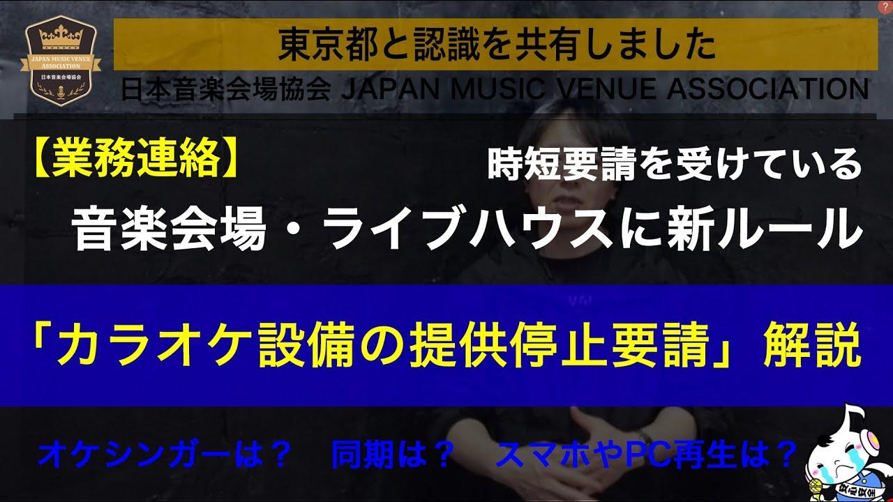 04/27 新着動画