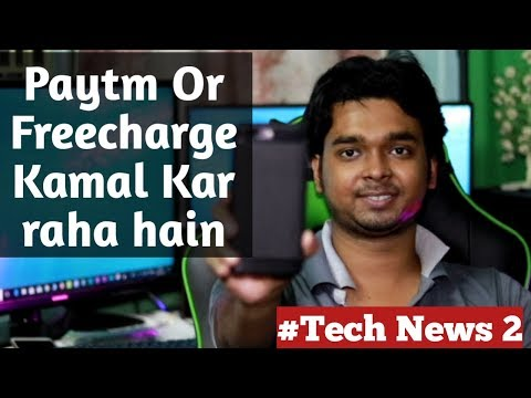 #2 Tech News   Samsung Galaxy C7, Paytm promo code, Freecharge promo code,Mobikwik free supercash,