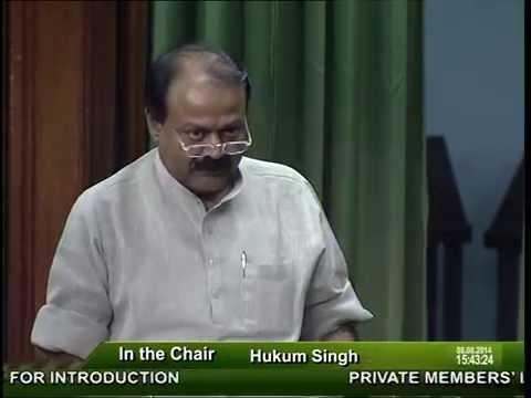 Private Member Bills in Lok Sabha by Sunil Kumar Singh Member of Parliament Chatra