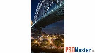 Обработка фотографии ночного города в фотошопе