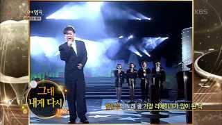 [HIT] 불후의명곡 - B1A4 산들, 완벽한 감성 보이스 '그대 내게 다시'. 20150613