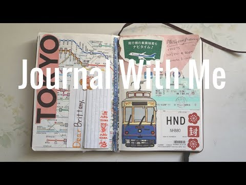 Journal With Me - Japan Trip 🇯🇵⛩